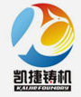 QINGDAO KAIJIE HEAVY INDUSTRY MACHINERY CO.,LTD