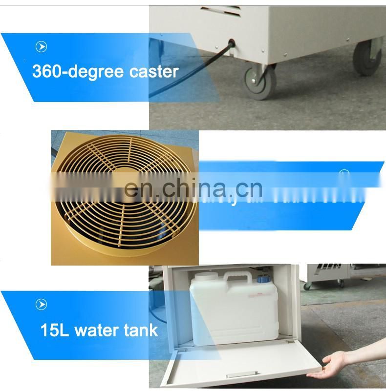 Large air conditioner spot air conditioner for worker