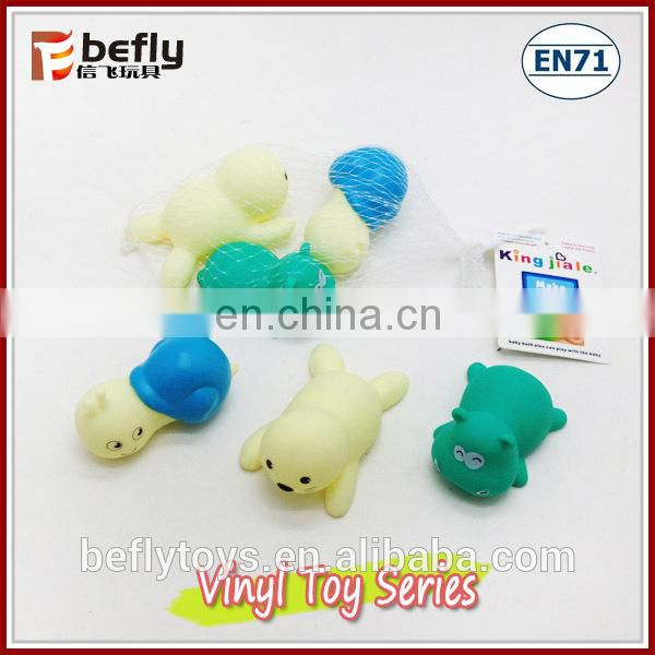 Animal shape vinyl baby bath toys for sale