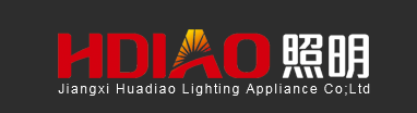 JiangXiHuaDiao  Lighting Appliance Co.,Ltd