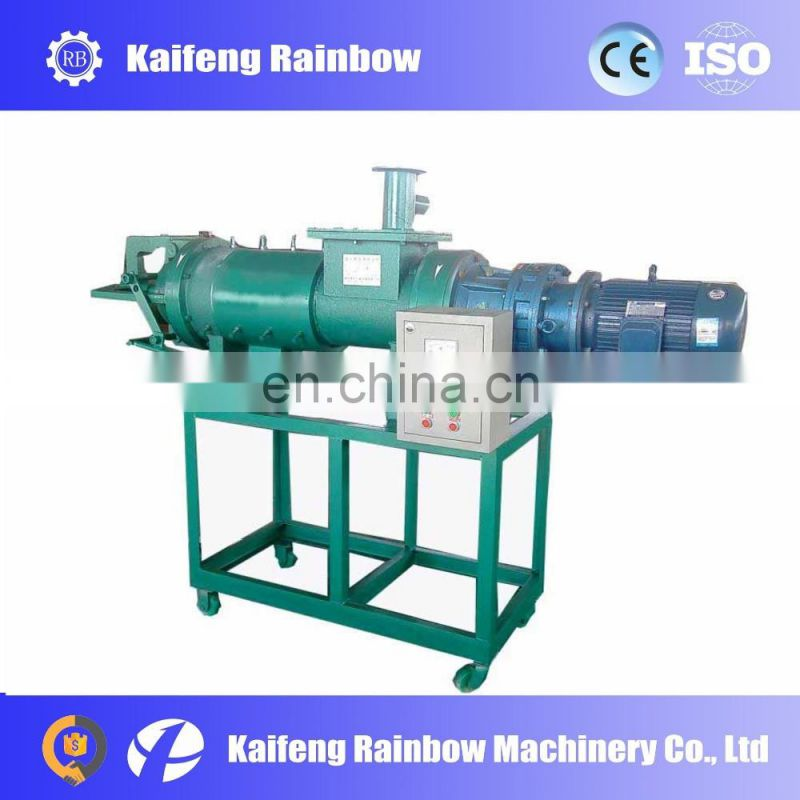 cow dung dewater machine in dairy farm/ cow dung cleaning machine /cow manure dewater machine