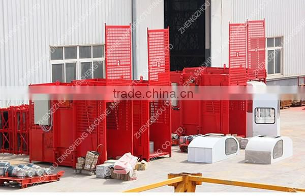 2ton industrial use construction elevator for sale of