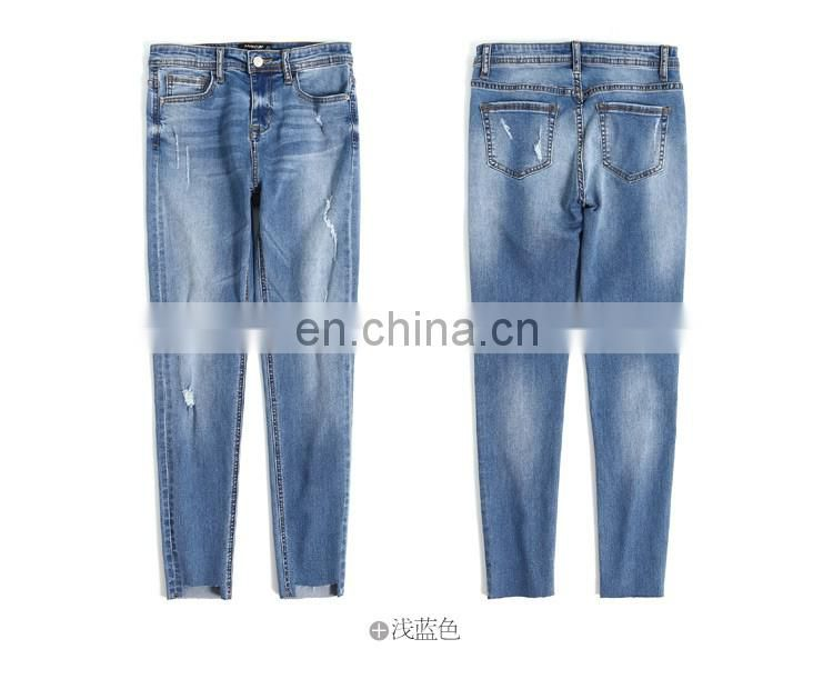Ladies' Fashionable Skinny Denim Jeans Washed Pants
