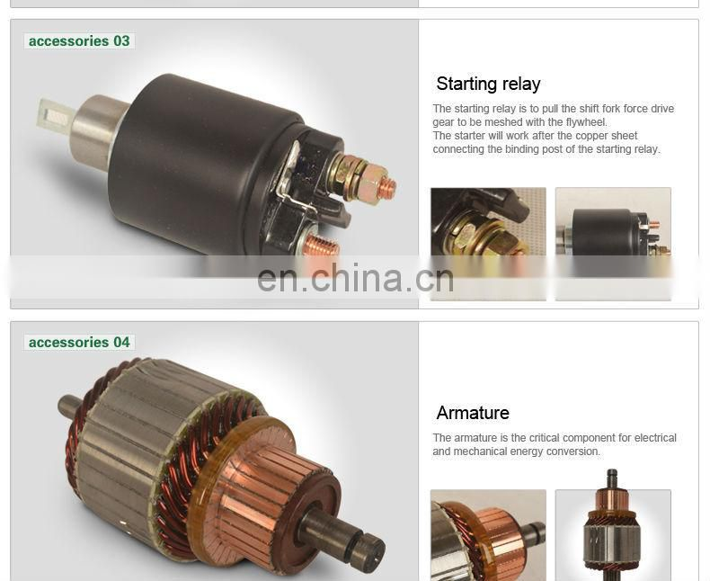 Electric Auto Car Parts Bosch Starter Motor 12V DC For VW AUDI 058 911 023 Made in China