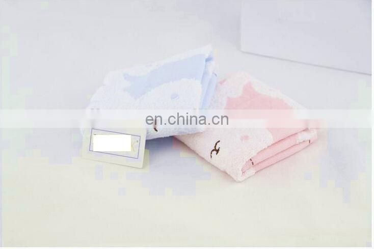 good quality 100% cotton baby towel
