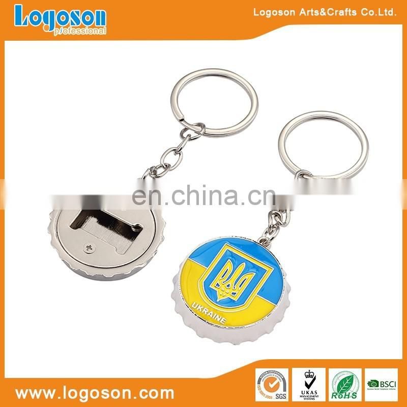 SIDE souvenirs zinc alloy beer cap shape metal bottle opener parts keyring