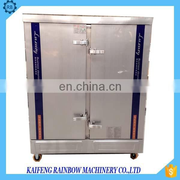Factory directly price steamed dumpling maker machine steam rice maker with unique patented appearance