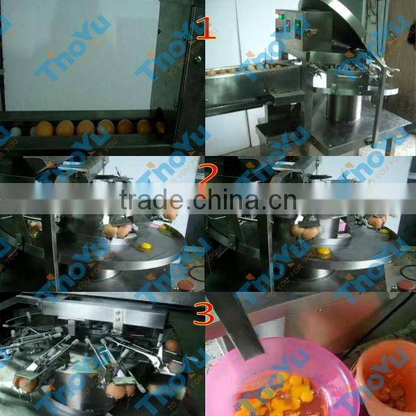 High efficiency stainless steel fresh egg yolk and white separator for bread processing factory (SMS: 0086-15937167907)