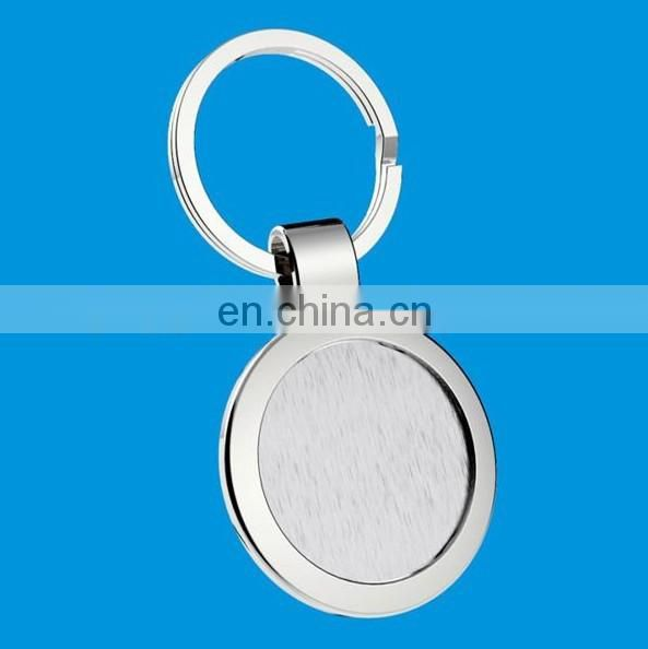custom metal label key chain with embossed logo