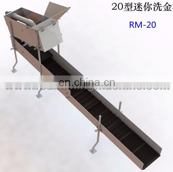 Portable Small Gold Mining Sluice with head box