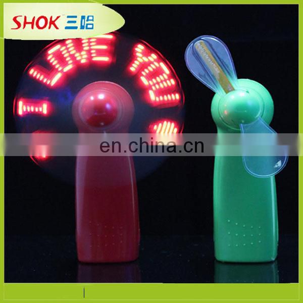 2015 portable high quality fan with led