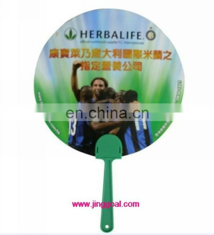 Traditional Chinese Hand Fan
