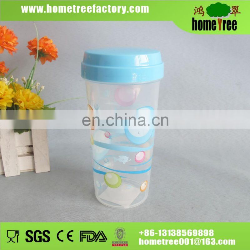 S 250ml Light Yellow Thermal Sealable Baby Sippy Cup/Baby Cup Feeder With Cover
