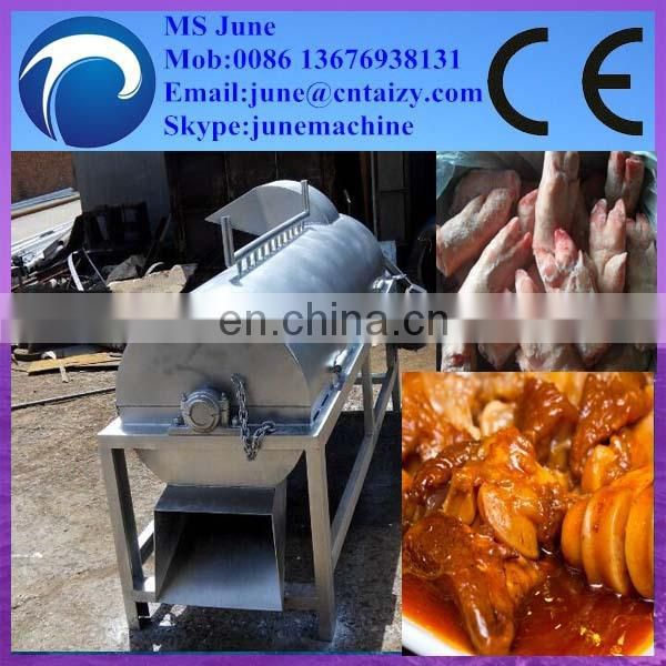 2015 best selling cow feet dehair machine//cow feet hair removing machine