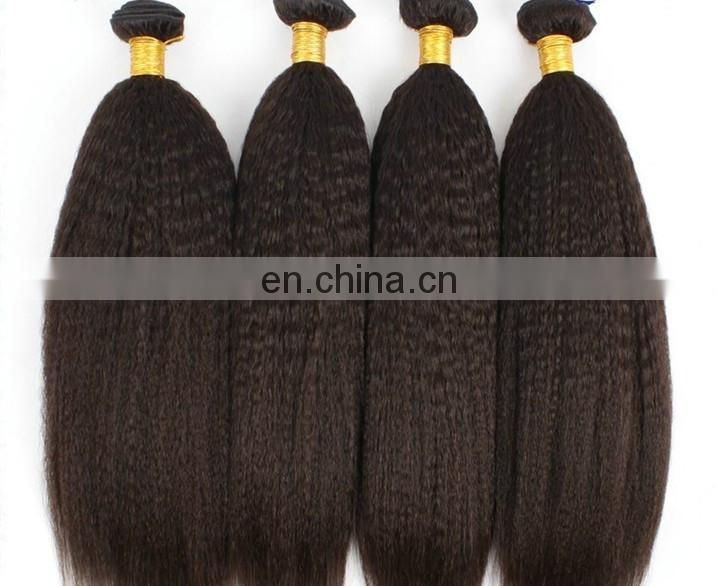 Cheap Wholesale Top Quality Human Hair Weave Malaysian Kinky Straight