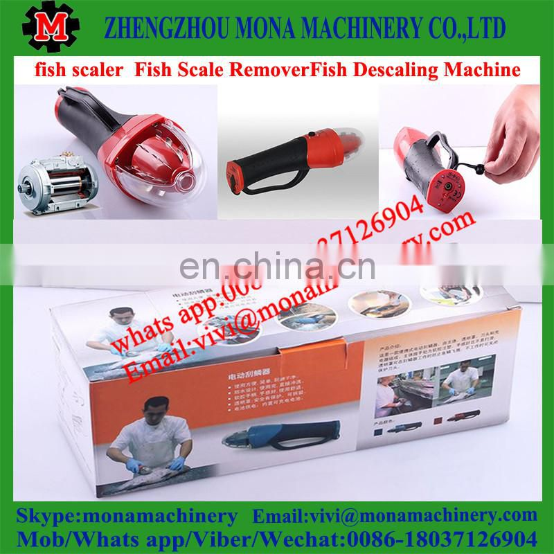 2018 High Cleaning Rate 99% Fish Scale Removing Machine