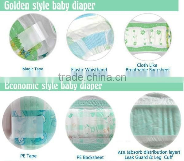 b grade baby /adult diapers