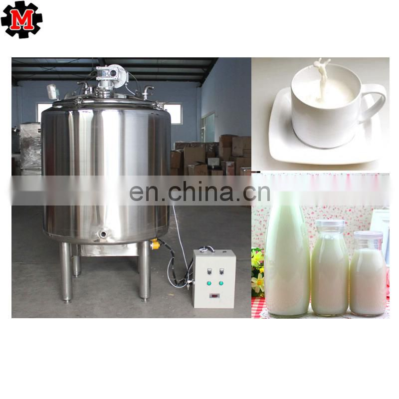 008613673603652 High quality stainless steel 100L -150L mini milk pasteurizer machine for dairy