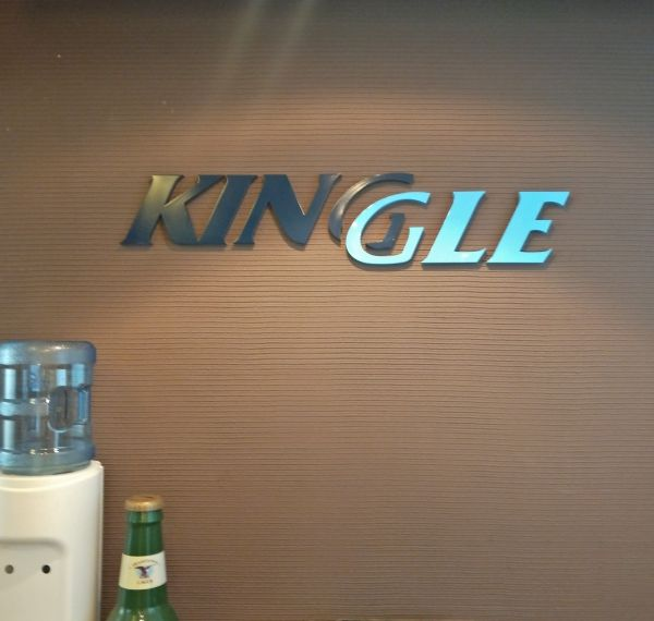 Ningbo kinggle machinery co.,ltd