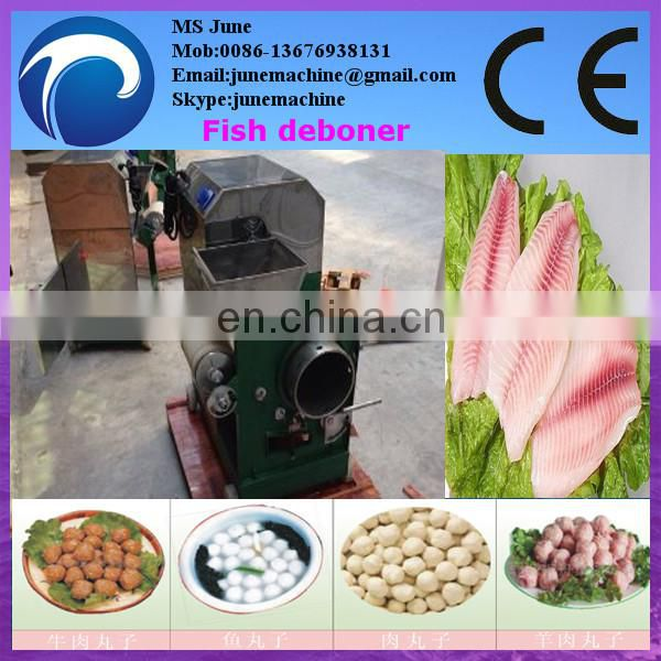 China first-class quality electric automatic fish deboner