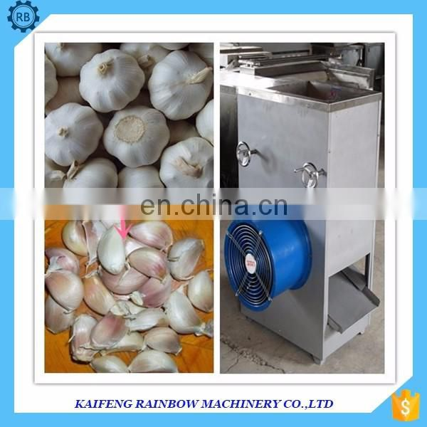 stainless steel automatic garlic segment separator