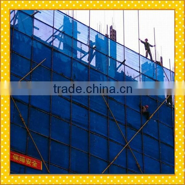 Construction machine safety netting