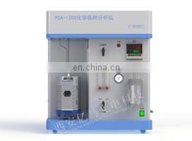 PCA1200 Multifunctional chemical adsorption instrument