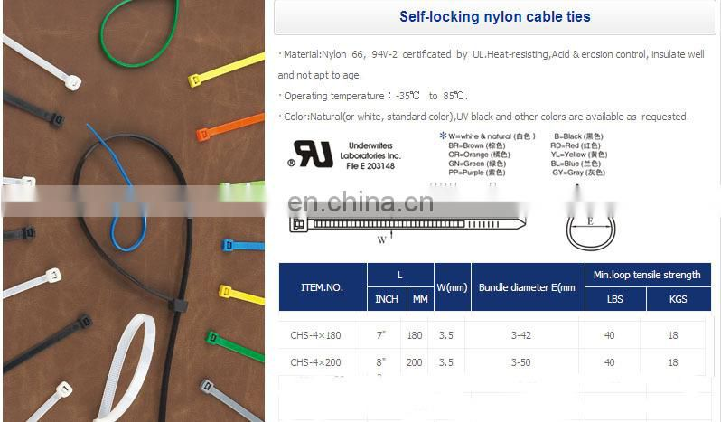 Self-lock plastic cable tie 2.5*100, 3.6*150,4.8*250