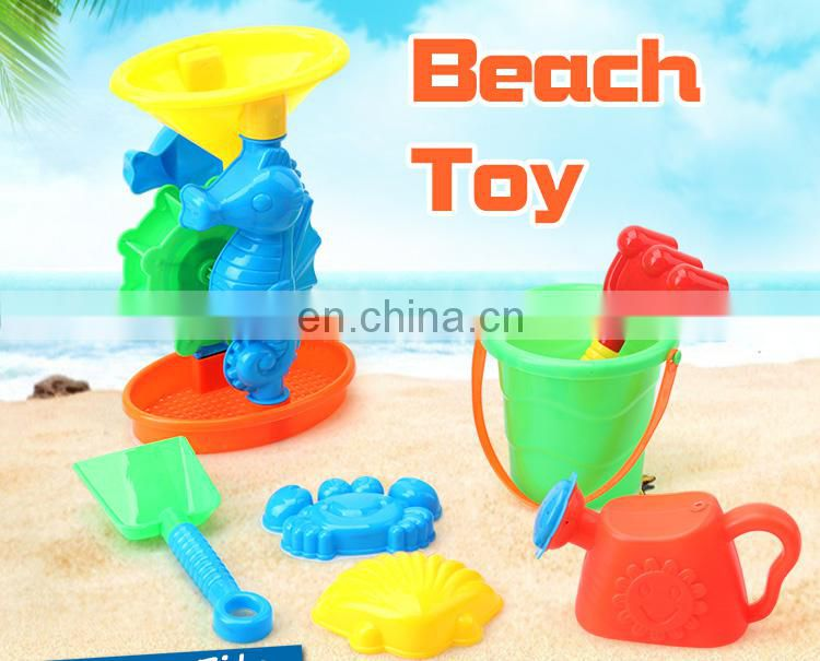 2017 Hot sale Beach Toys Kids Play Set Toys Sand Beach Toy