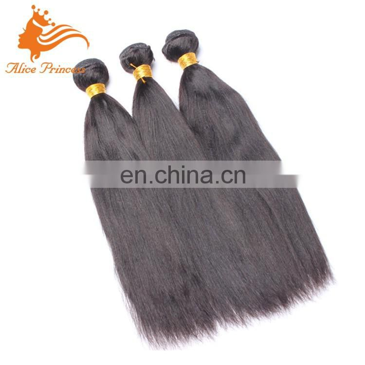 Virgin Human Hair Coarse Yaki 3 Bundles Natural Black Brazilian Hair Italian Yaki Tissage Bresilienne