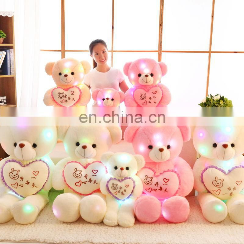 Wholesale Four Colors 30cm,50cm,80cm Teddy Bear Stuffed Plush Shining LED Light Up Lighting electronic Soft Toys