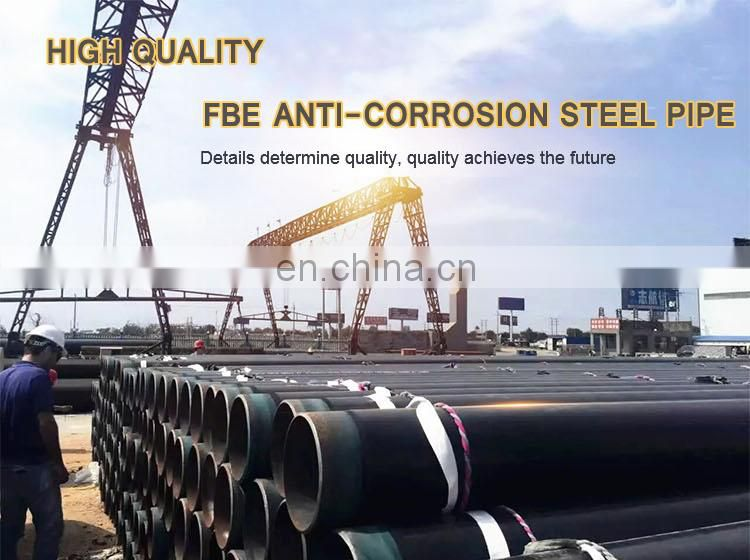 20 inch elbow 3inch fbe carbon steel pipe