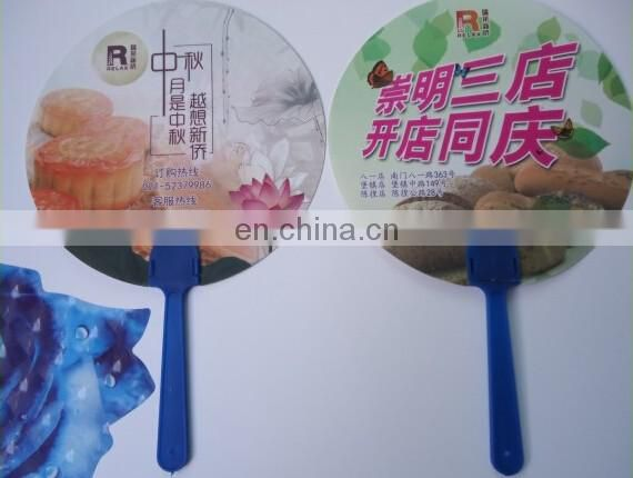 printing plastic fan DTG machine
