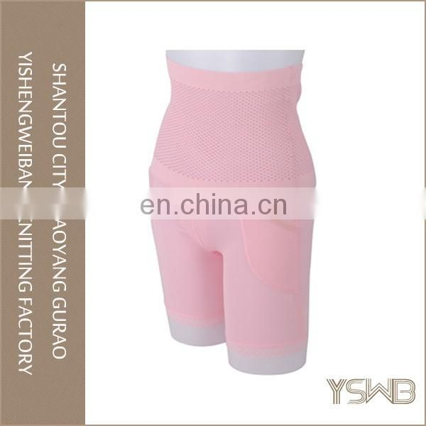 OEM pink high cut cotton panty with pocket breathable slimming women shapewear