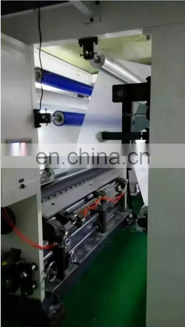 Anti-scratch Film Roll /BOPP Thermal Lamination Film