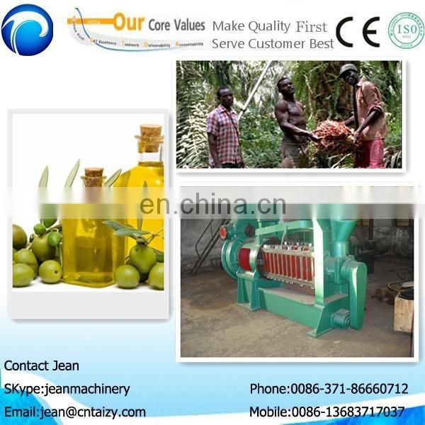 press machines for bulk coconut oi / oil refinery / palm oil from vegetable oil supplier