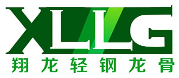 Guangdong Xianglong Building Materials Co., LTD