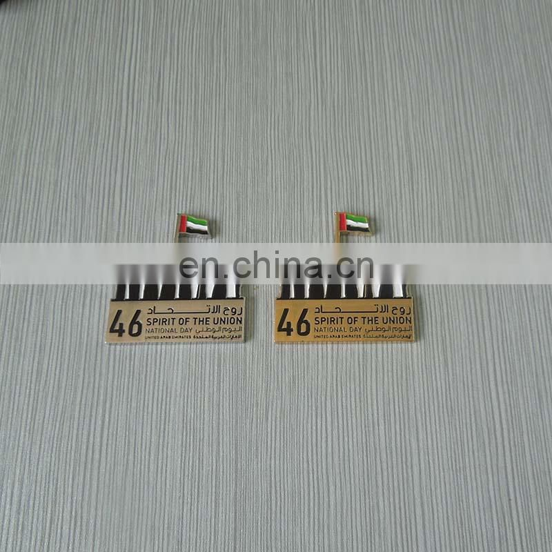 custom seven sheikh UAE national day gifts metal lapel pin with box for souvenir