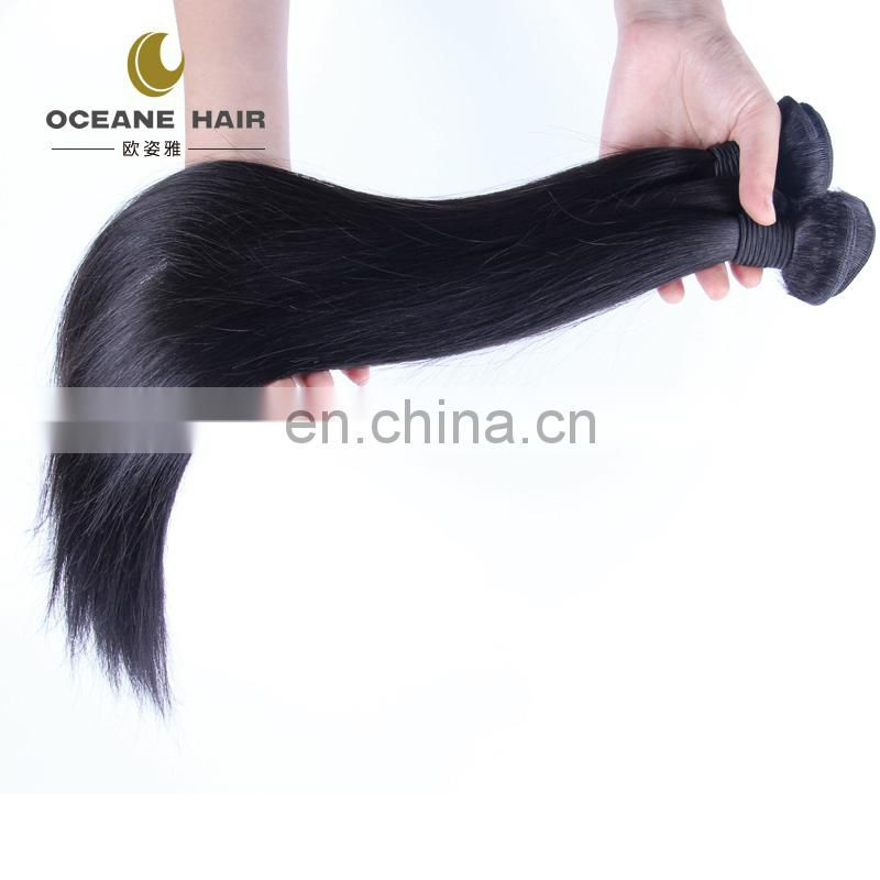 2016 Cheap cuticle intact virgin no chemical brazilian straight remy hair