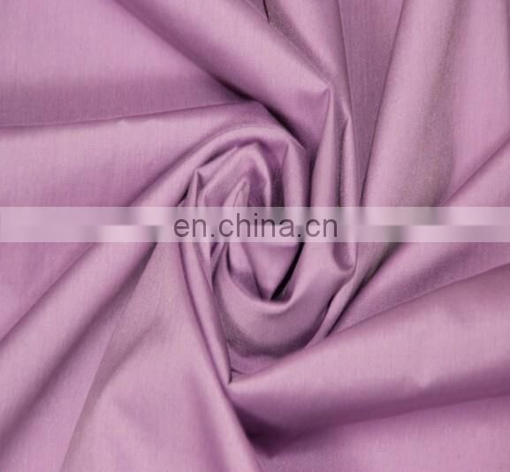 Supplying cheap polyester/cotton tc pocket poplin fabric
