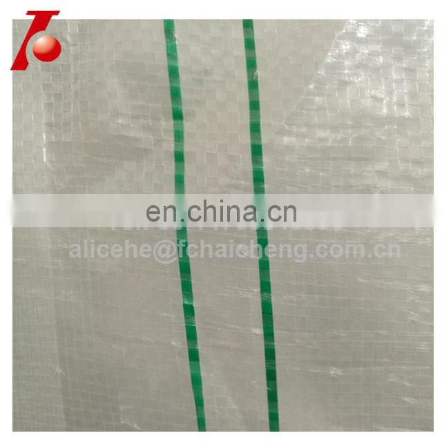 pe woven fabric green house covers