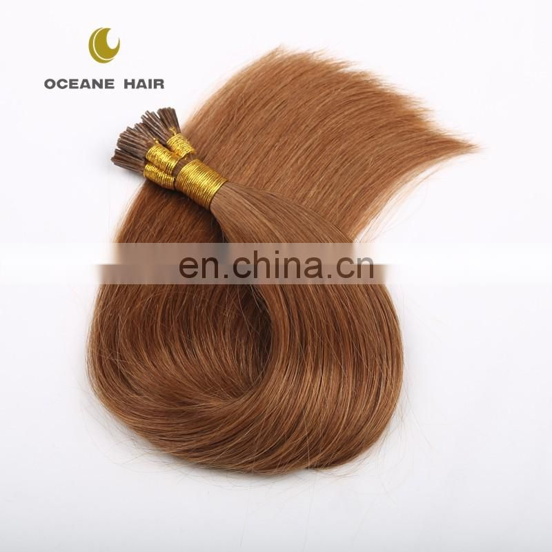 wholesale garde 6a remy brazilian hair extensions1g i tip hair extensions