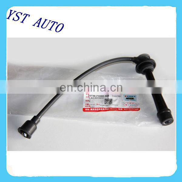 GENUINE Quality Igniton Cable/ anti-interference igniton cable 33705-66D00/33730-71H00 for Suzuki Jimny / Carry / Baleno/Swift