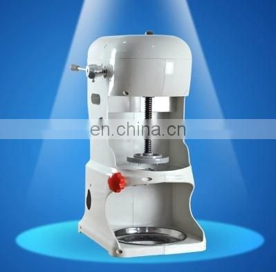 Good Quality Electric commercial ice shaver/snow ice shaver machine/shaved ice machine0086-13838527397