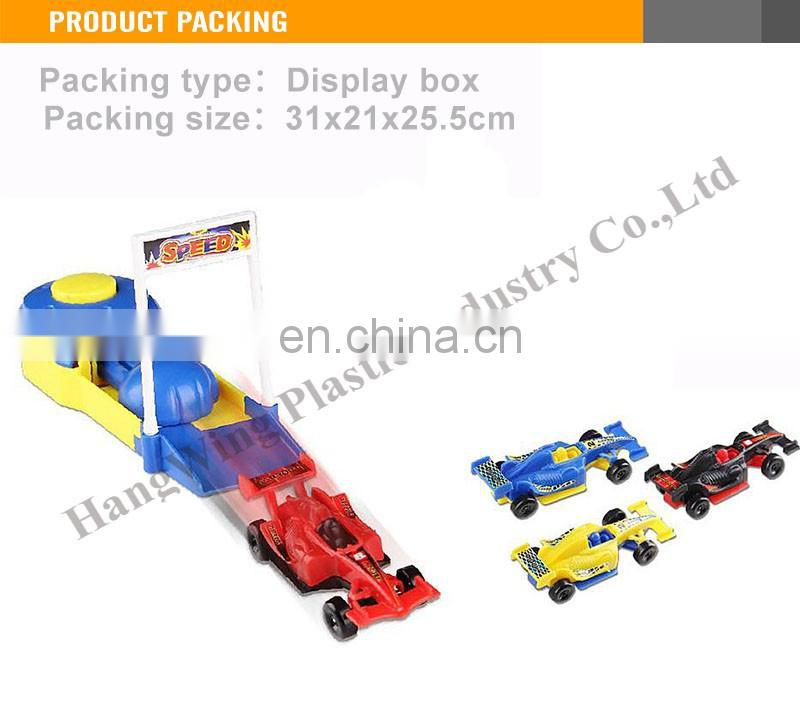 Interesting Shooting game toy car launcher game car kids new car games play