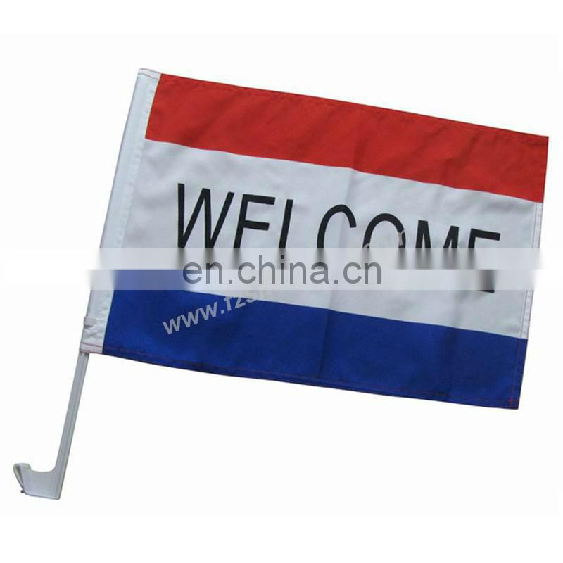 2017 good quality custom world cup hanging car flags