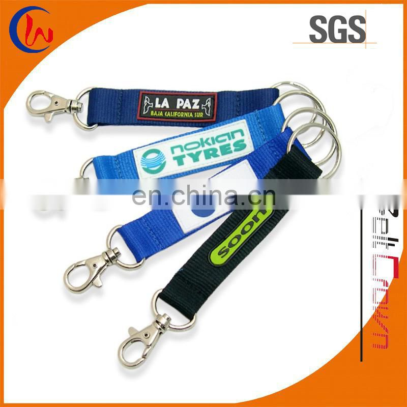 Short Key Chain Strap