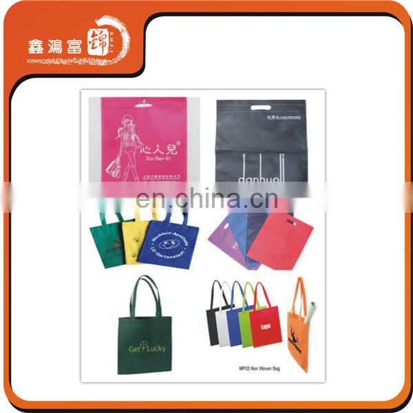 2015 cute design colourful promotional non woven kid clothes bag