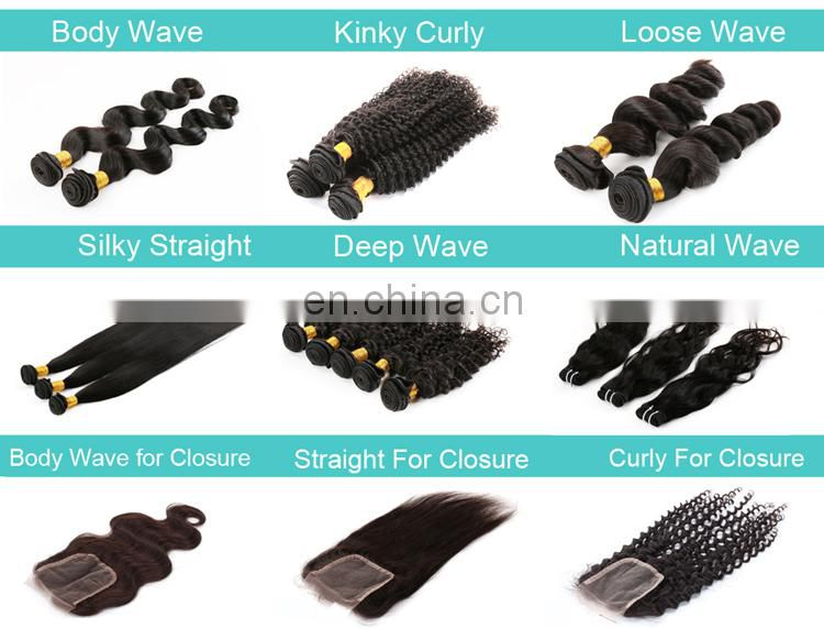 4*4 Middle Part Three Part Free Parting Lace Closure ,Virgin Hair Bundles With Lace Closure