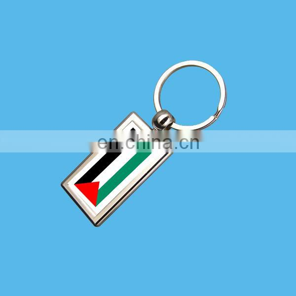 custom shiny metal car parts key chain